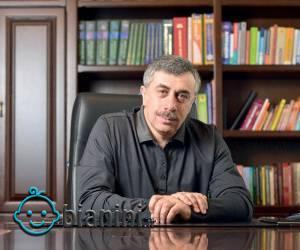 دکتر کاماروفسکی