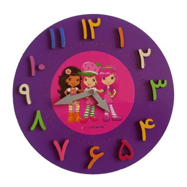 بازی آموزشی ساعت محصولات امید مدل دختر توت فرنگی کد F8