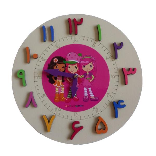 بازی آموزشی ساعت محصولات امید مدل دختر توت فرنگی کد F7