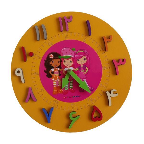 بازی آموزشی ساعت محصولات امید مدل دختر توت فرنگی کد F3