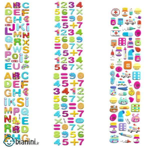 استیکر کودک طرح اعداد و الفبا و لوازم پزشکی کد CT111 مجموعه 3 عددی