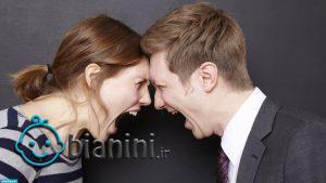 راه حل دعوای زن و شوهر، کشش ندهید