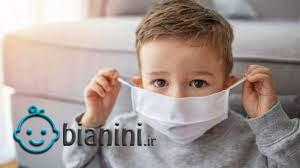 روش های پیشگیری از ابتلای کودکان به کرونا
