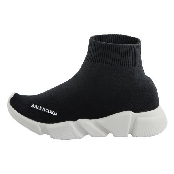 کفش پسرانه مدل 7596