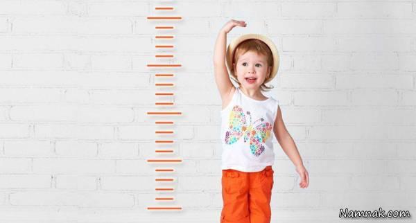 بلند شدن قد در کودکان