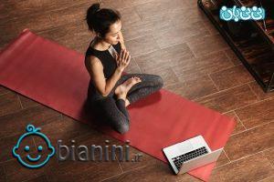 حرکات یوگا در منزل