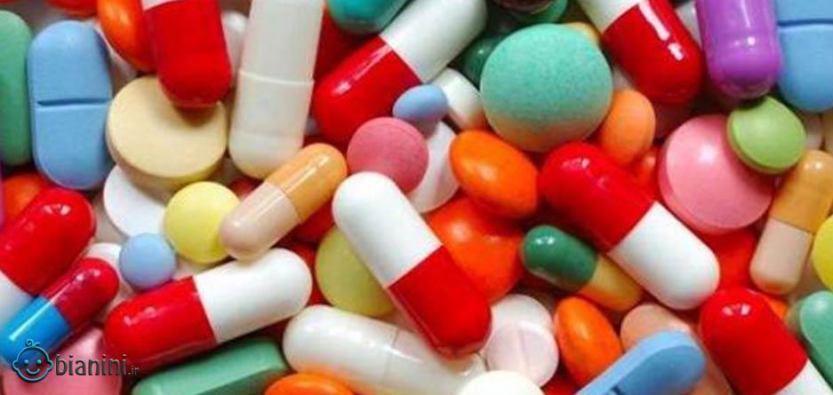 12 دارو و موادی که بر سلامت بارداری و جنین تاثیر می گذارند