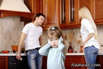 دعوای پدرو مادر