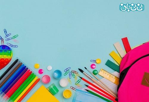 برای پیش دبستانی چی لازمه؟ وسایل مورد نیاز دانش آموزان پیش دبستانی