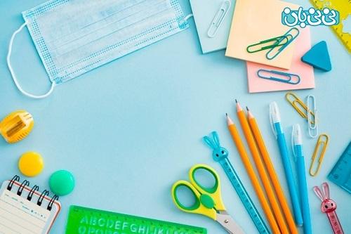 وسایل مورد نیاز دانش آموزان پیش دبستانی