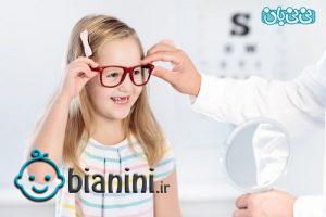 تست بینایی کودکان دز منزل