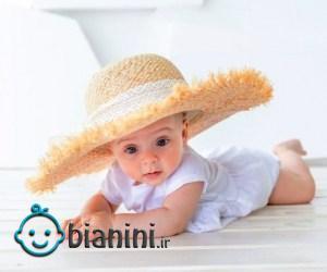 زیبایی نوزاد در ماه هشتم