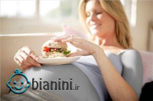 طب سنتی چه جایگزینی برای مصرف چربی در بارداری دارد؟
