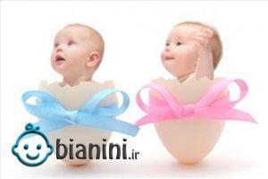عوارض بارداری نوزاد پسر بیشتر است یا دختر ؟