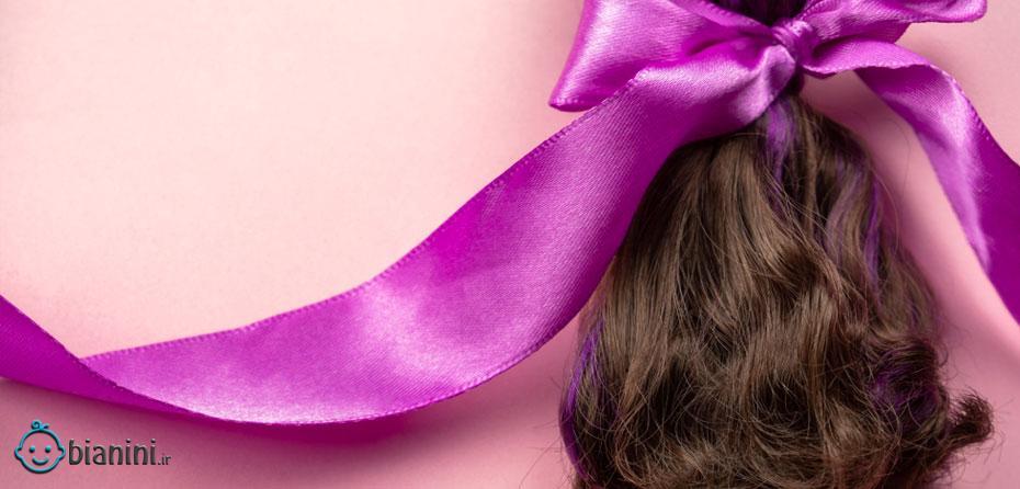 مراقبت از موها در طول شیمی درمانی