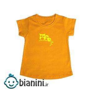 تی شرت آستین کوتاه دخترانه مدل سه جوجه جغد کد O.Ylo