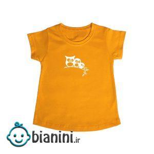 تی شرت آستین کوتاه دخترانه مدل سه جوجه جغد کد O.Wht