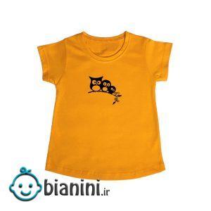 تی شرت آستین کوتاه دخترانه مدل سه جوجه جغد کد O.Blk
