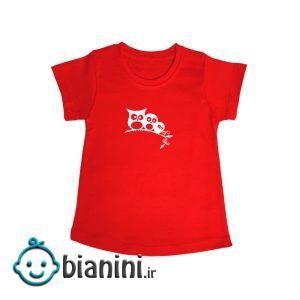 تی شرت آستین کوتاه دخترانه مدل سه جوجه جغد کد R.Wht