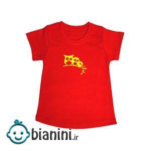 تی شرت آستین کوتاه دخترانه مدل سه جوجه جغد کد R.Ylo