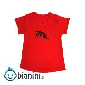 تی شرت آستین کوتاه دخترانه مدل سه جوجه جغد کد R.Blk