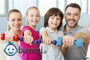 8 گام اساسی برای صمیمی شدن با فرزندان